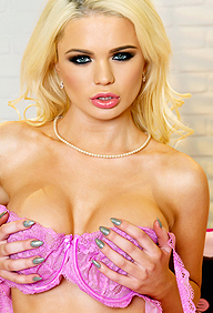 Penthouse Pet June 2012 - Alexis Ford